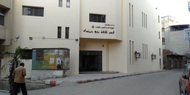 قصر ثقافة نجع حمادي