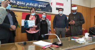مجمع الإعلام في نجع حمادي