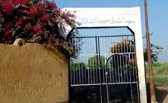 معهد أزهري في أبوتشت