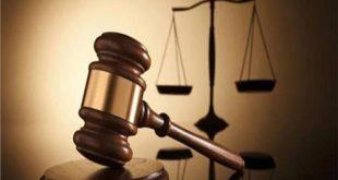 حكم محكمة بسبب خلافات