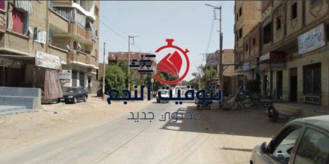 شهيد الشهامة في نجع حمادي