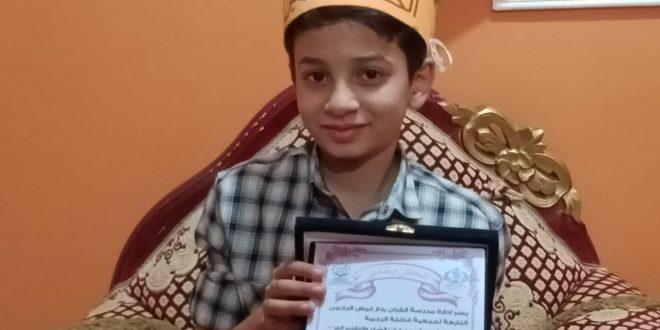أصغر حافظ للقرآن الكريم بقنا