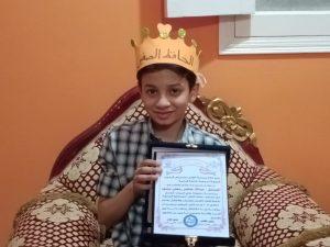 أصغر طفل يحفظ القرأن في قنا