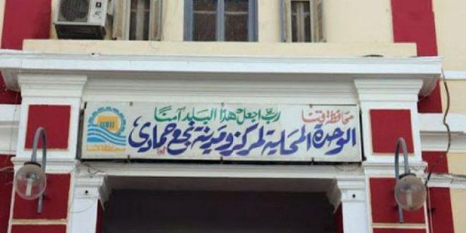 سوق حضاري بنجع حمادي