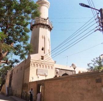مسجد شيخ العرب همام