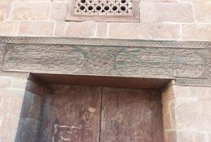 مسجد الامير همام بفرشوط