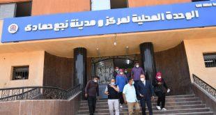 الوحدة المحلية لمركز نجع حمادي