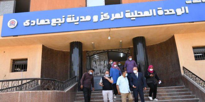 محلية نجع حمادي