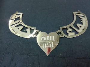 صناعة الذهب في نجع حمادي