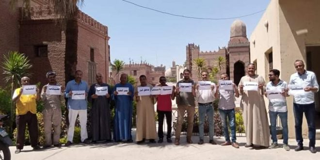 آثار مصر العليا الإسلامية والقبطية