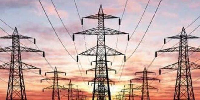 شركة نقل وتوزيع الكهرباء