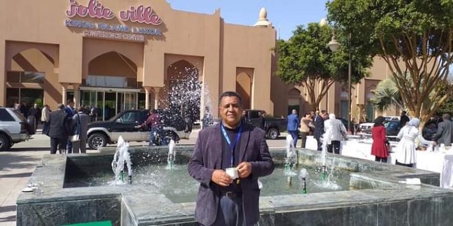 مدينة نجع حمادي