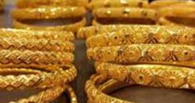 أسعار المشغولات الذهبية